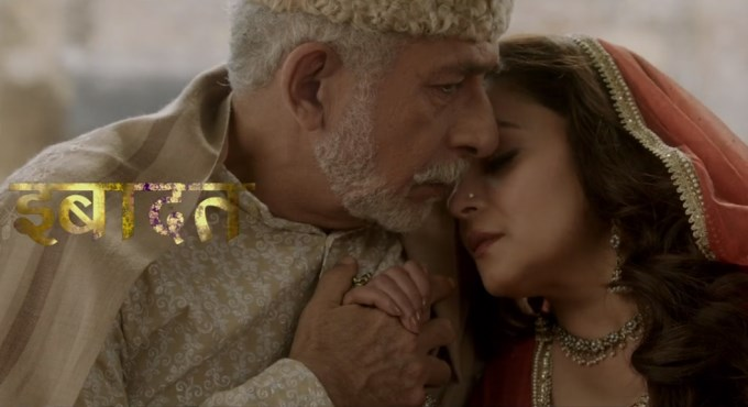 dedh-ishqiya-movie-photos-and-wallpapers-12