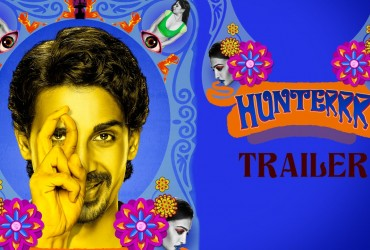 Movie Review: Hunterrr