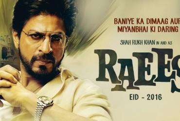 Raees Teaser Trailer| Shah Rukh Khan I EID 2016