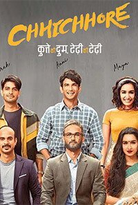 Movies in Ahmedabad | Current Movies | Show Timings